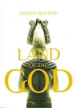 Land Of The God