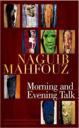 A late work by the Egyptian Nobel literature laureate, Morning and Evening Talk is an epic tale of Egyptian life over five generations. Set in Cairo, it traces the fortunes of three families from the arrival of Napoleon at the end of the eighteenth century to the 1980s, using short character sketches arranged in alphabetical order. This highly experimental device produces a kind of biographical dictionary, whose individual entries come together to paint a vivid portrait of life in Cairo from a range of different perspectives. The characters include representatives of every class and human type, and as the intricate family saga unfolds, a powerful picture of a society in transition'and the accompanying upheaval'emerges. This is a tale of change and continuity, of the death of a traditional way of life, the road to independence and beyond, seen through the eyes of Egypt's citizens. Naguib Mahfouz's last chronicle of Cairo is an elegy to a bygone era and a tribute to the Egyptian spirit. It is also one of his most technically innovative contributions to the Arabic novel.