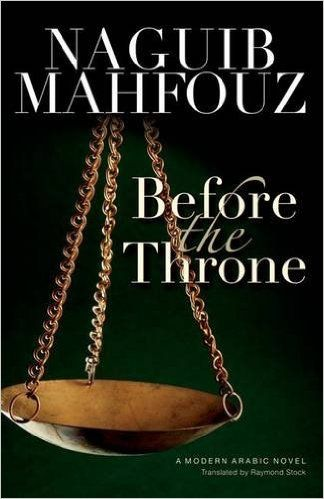 In this extraordinary drama-in-dialogue, Naguib Mahfouz reveals his love for all of Egypt's extensive history-and his deep knowledge of it. In Before the Throne, he summons nearly sixty of Egypt's rulers to the afterlife Court of Osiris, from a king who unified Egypt for the first time, around 3000 BC, to a president assassinated by religious extremists in 1981. He includes names as familiar as the pharaoh Ramesses II and as obscure as the medieval vizier Qaraqush. Defending their behavior before the divine tribunal, those who acted for the nation's good are honored with immortality, but those who failed to protect it leave the gilded hall of eternal justice with a very different verdict. Full of Mahfouz's unique insight into his country's timeless qualities, this controversial work skillfully traces five thousand years of Egypt's past as it flows into the present, through the mind of its most acclaimed author.